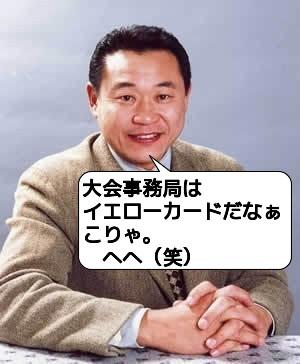 20110210_02.jpg