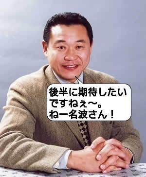 20110210_03.jpg