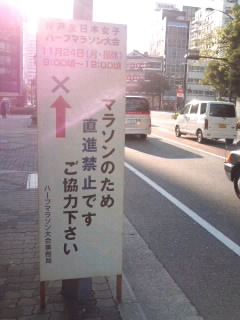route28-kanban.jpg