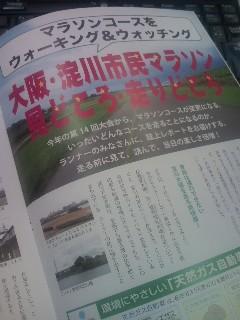 yodomara_manual01.jpg