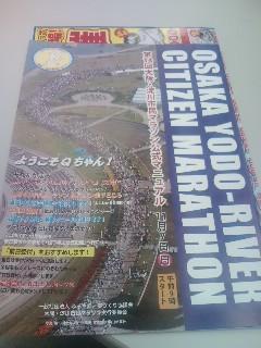 yodomara_manual02.jpg