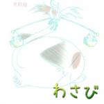 strike-wasabi-tu