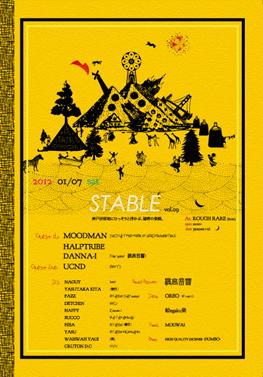 stable09omote.jpg