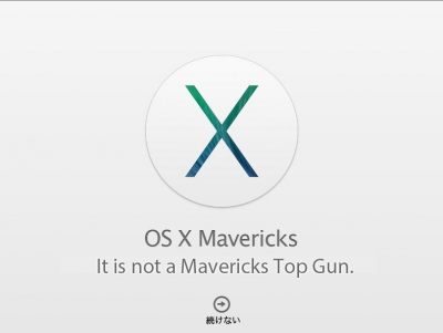 OS-X_Mavericks_install_000
