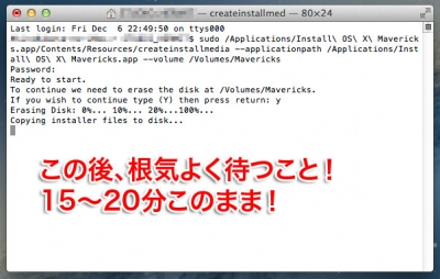 OS-X_Mavericks_install_014