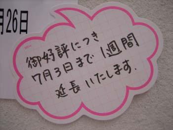 IMG_3848.jpg
