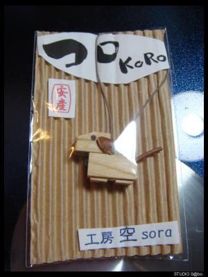 koroちゃん1