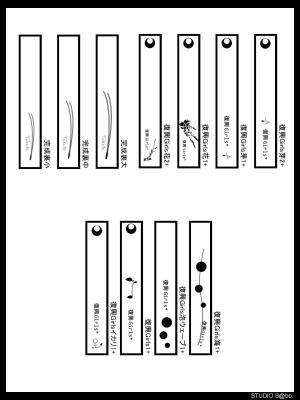 IPUコラボ・キーホルダー2