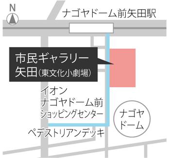 gallery_yada.jpg