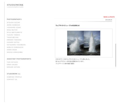 web_20120925101903.jpg