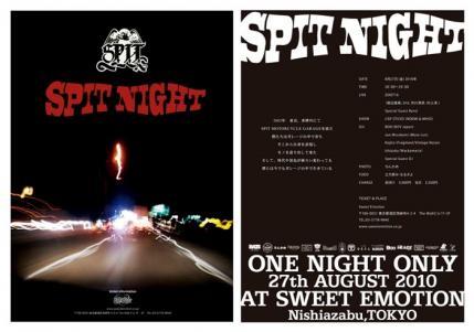 spitnight.jpg