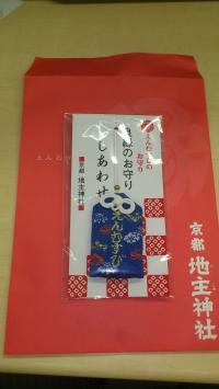 DSC_0229_convert_20121005204322.jpg