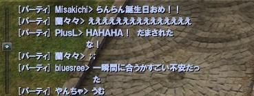 だんじょび2