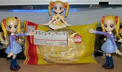 まるでレモンケーキ 001