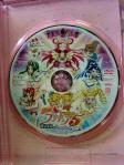 鏡の国のミラクル大冒険DVD 001