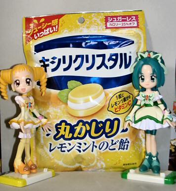レモンミントのど飴 001