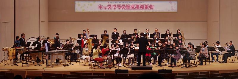 H24年キッズブラス塾 成果発表会