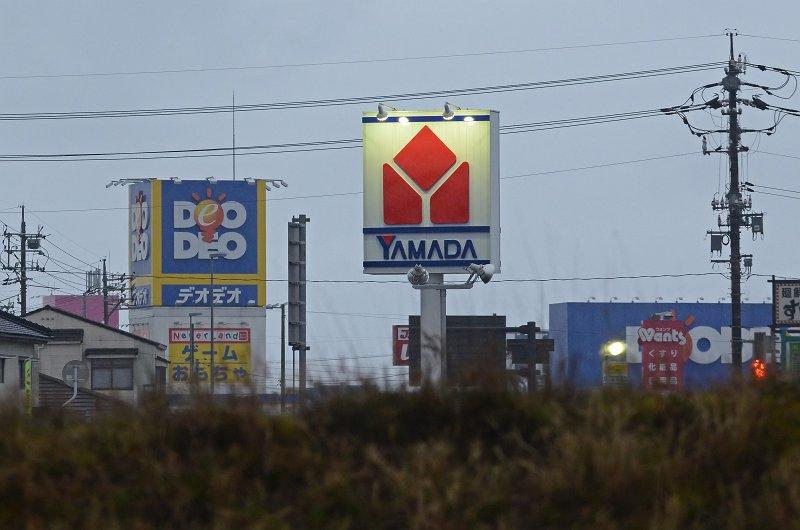 ヤマダ電機益田店