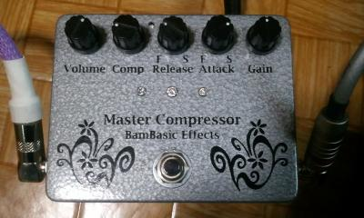 Master Compressor