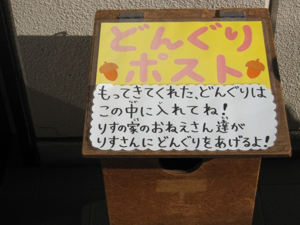 20101013IMG_0066.jpg