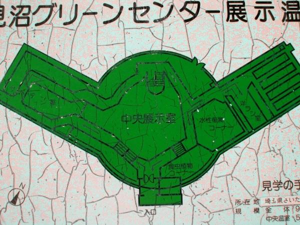 20101014IMG_0181.jpg