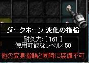 Screen(01_02-22_54)-0002.jpg