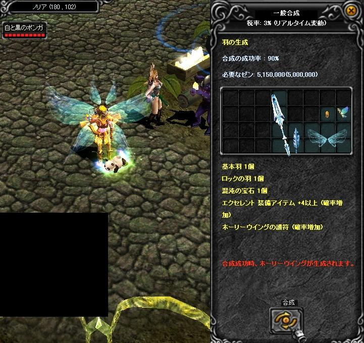 Screen(01_08-23_53)-0000.jpg