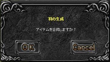 Screen(01_08-23_53)-0001.jpg