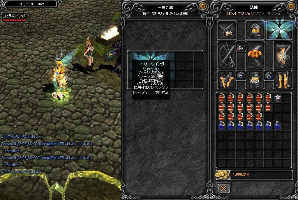 Screen(01_08-23_53)-0002.jpg