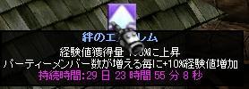 Screen(01_10-14_55)-0000.jpg