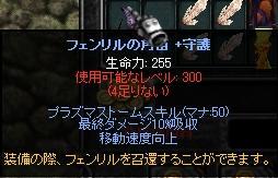 Screen(01_13-00_14)-0001.jpg