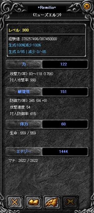 Screen(01_16-03_45)-0003.jpg