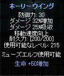 Screen(01_27-15_39)-0000.jpg