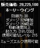 Screen(01_27-15_39)-0001.jpg