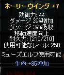 Screen(01_27-15_41)-0003.jpg