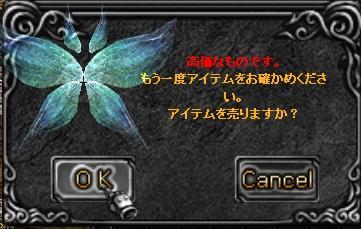 Screen(02_01-01_18)-0000.jpg