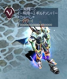 Screen(07_24-22_49)-0000.jpg