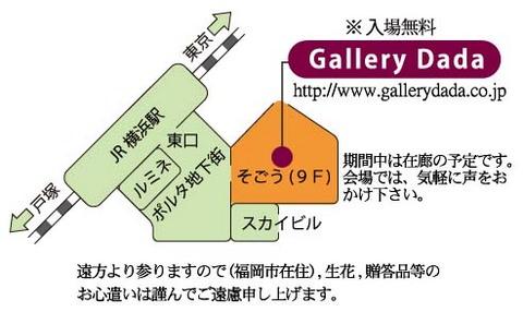 個展会場地図