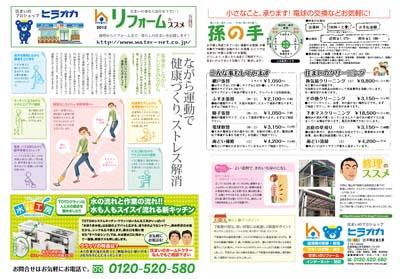 201205_mini.jpg