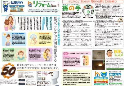 201206_mini.jpg