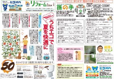 201207_mini.jpg