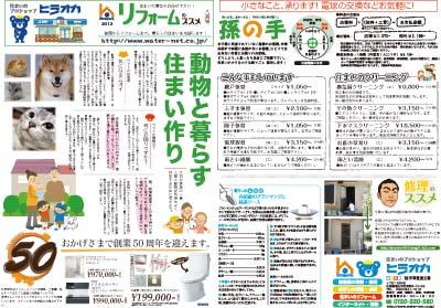201209_mini.jpg