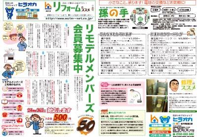 201210_mini.jpg