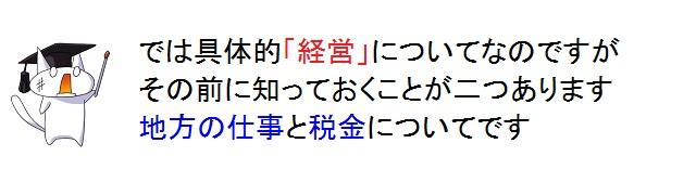 002_20111108031842.jpg