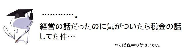 003_20111021235839_20111108052916.jpg