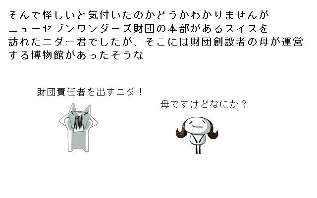 015_20120131133719.jpg