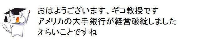 01_20111101052801.jpg