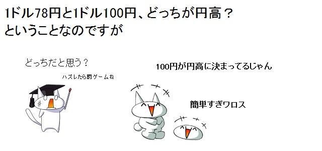 01_20111101052801_20111102085545.jpg