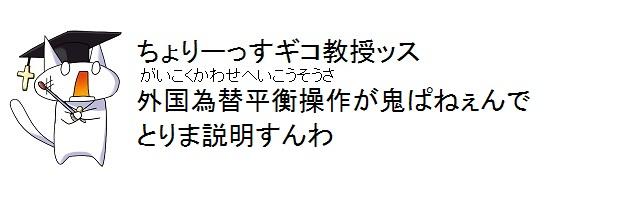 01_20111102061425_20111102065447.jpg
