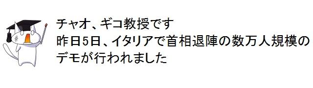 01_20111106171403.jpg